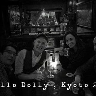 Thanks so much for making time for us in Kyoto Rosco & Nell, loved every minute showing you guys around, even though it was only at night!  Good luck and see you back in Hobart