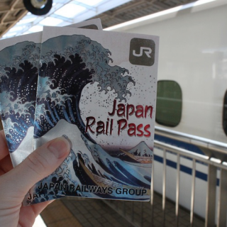 Everything you wanted to know about the Japan Rail Pass ……….