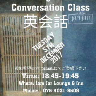 English Conversation Classes starting soon at Jam Jar Lounge